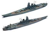 1/700 戦艦大和 天一号作戦時