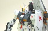 RX-93 ニューガンダム