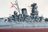1/350 戦艦大和 最終時