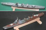 1/700 駆逐艦 島風