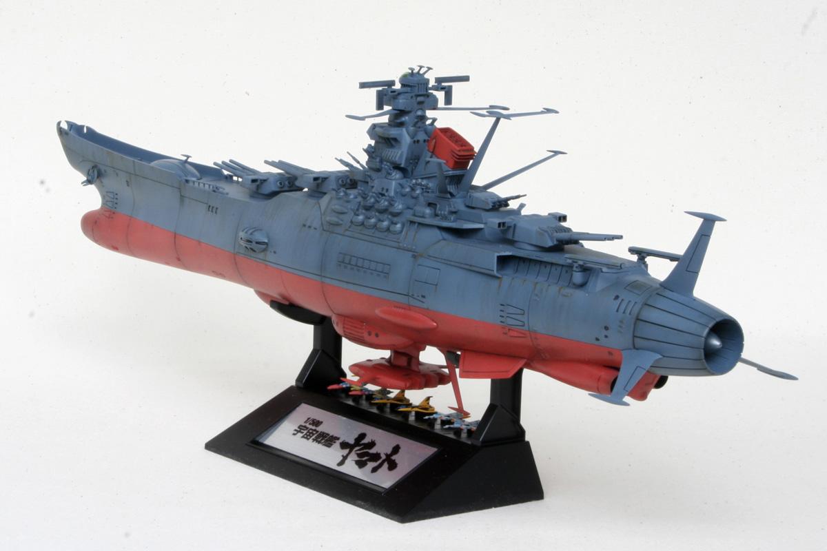 宇宙戦艦ヤマトの画像 p1_5