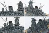 1/500 戦艦大和 天一号作戦時