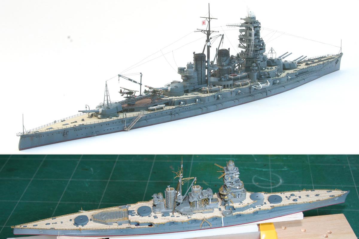 戦艦の画像 p1_32