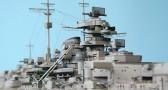 1/350 ドイツ戦艦ビスマルク