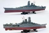 旧日本海軍戦艦 大和 天一号作戦仕様