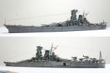 戦艦 武蔵 捷一号作戦仕様