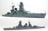 戦艦 長門 太平洋戦争開戦時02