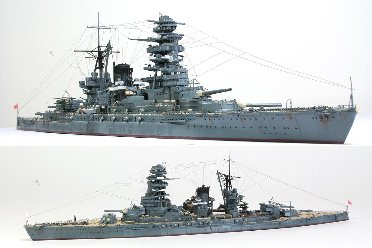 長門 (戦艦)の画像 p1_37