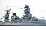 戦艦 長門 太平洋戦争開戦時07
