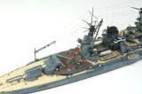 戦艦 長門 太平洋戦争開戦時10