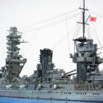 戦艦 扶桑 昭和19年 02