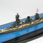 戦艦 扶桑 昭和19年 03