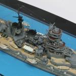 日本海軍戦艦 霧島 1941年 05