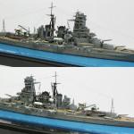 日本海軍戦艦 霧島 1941年 06