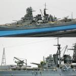 日本海軍戦艦 霧島 1941年 07