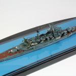 重巡洋艦 摩耶 1944年 11