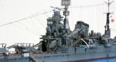 重巡洋艦 筑摩 捷一号作戦時