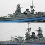 戦艦 陸奥05