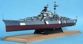 1/700ドイツ戦艦 ビスマルク