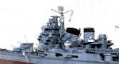 1/350 重巡洋艦 高雄 1944