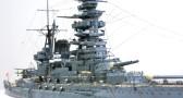 戦艦 長門 太平洋戦争開戦時01