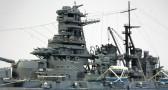 日本海軍戦艦 霧島 1941年 10
