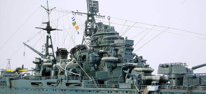 重巡洋艦 摩耶 1944年