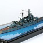 重巡洋艦 摩耶 1944年 12